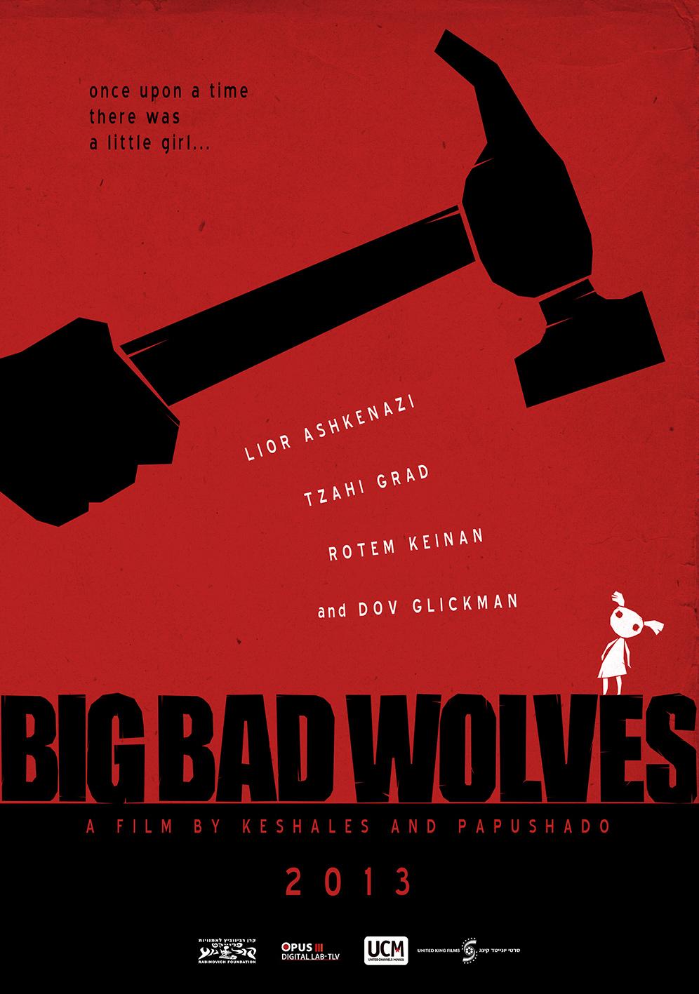 מי מפחד מהזאב הרע