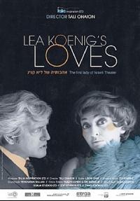 אהבותיה של ליא קניג