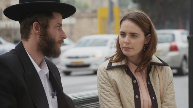 """הסדרה הישראלית """"שטיסל"""" תעובד לגרסה אמריקאית שונה מהותית"""