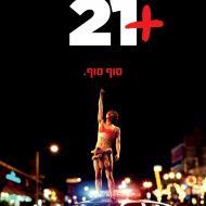 21 פלוס