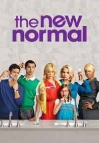 הנורמלים החדשים