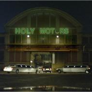 מנועים קדושים