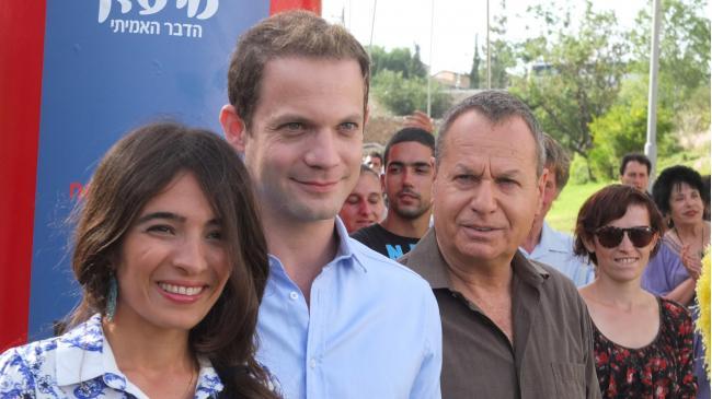 """""""זינוק בעליה"""". איתי טיראן, שלמה בראבא, רותם זיסמן-כהן."""