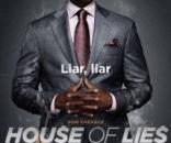 בית השקרים