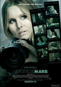 ורוניקה מארס: הסרט