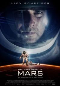 הימים האחרונים על מאדים