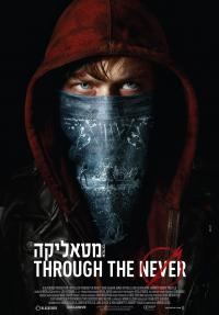 מטאליקה Through the Never