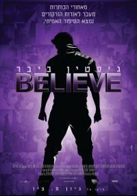 ג'סטין ביבר: Believe - כרזה