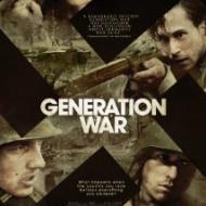 דור המלחמה