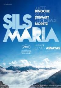 העננים של סילס מריה - כרזה