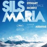העננים של סילס מריה