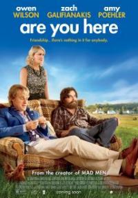 האם אתה כאן