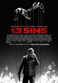 13 חטאים