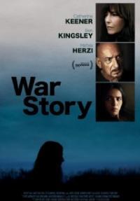 סיפור מלחמה (ש.ל.ר) - כרזה