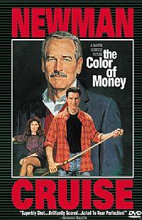 צבע הכסף
