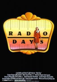 ימי הרדיו - כרזה