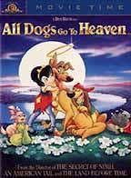 גן עדן לכלבים - כרזה