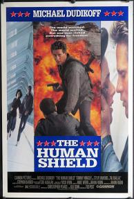 מגן אנושי - כרזה