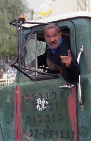 המשאית - כרזה