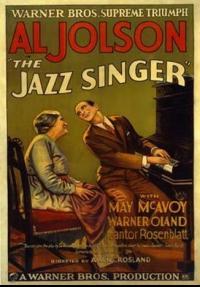 זמר הג'אז - כרזה