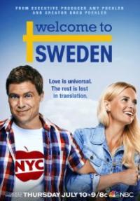 שוודיה אהובתי