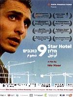 מלון 9 כוכבים