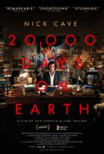 20,000 יום על פני האדמה
