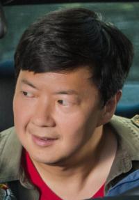 קן ג'ונג