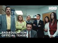 חינוך רע (ש.ל.ר) - טיזר טריילר