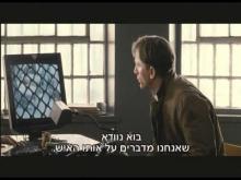 קדימון מתורגם