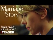 סיפור נישואים